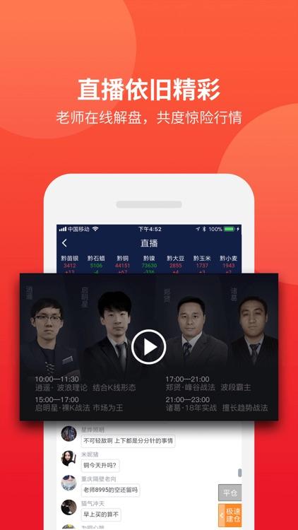 熊猫投资 - 掌上黄金白银投资理财交易平台