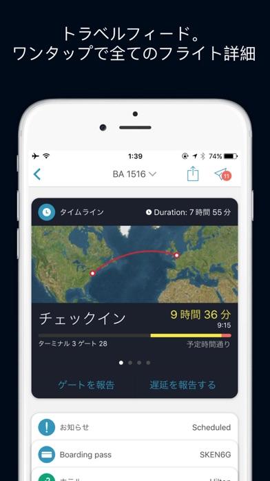 App in the Air ScreenShot2