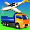 子供のためのアプリ   トラック トラクター 飛行機 船 車