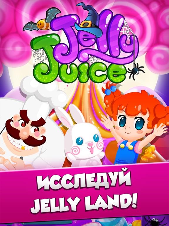 Игра Jelly Juice