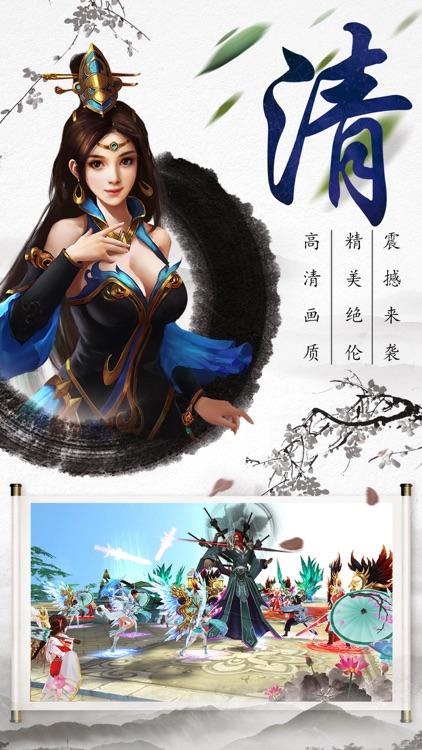 风云剑 screenshot-3