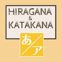 Codes for Japanese Vocabulary - Hiragana Hack