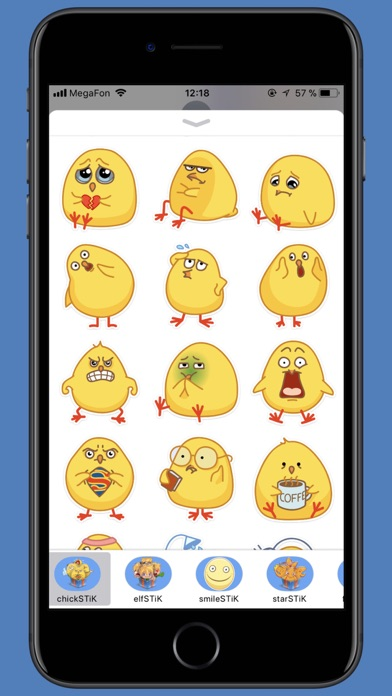 chickSTiK sticker for iMessage-1