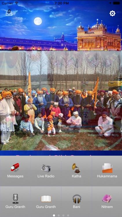 Dashmesh Sikh Gurdwara