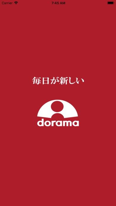 dorama - 도라마코리아 for Windows