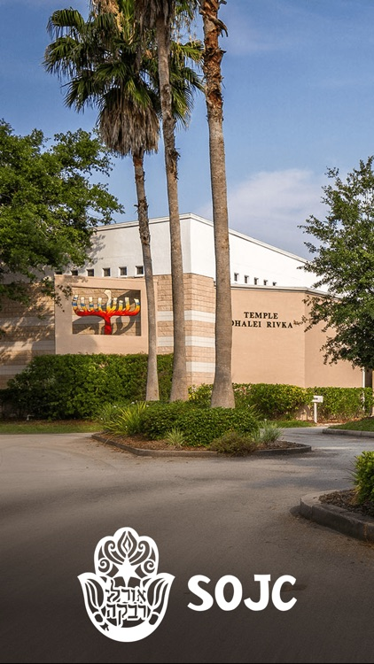 Southwest Orlando Jewish Congregation