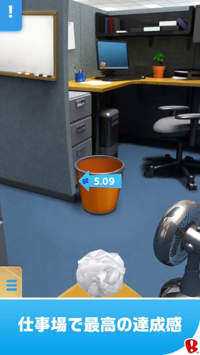 Paper Toss ScreenShot2