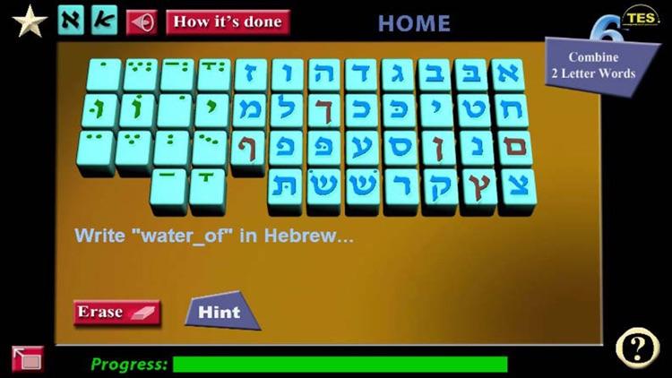 Read and Speak Hebrew FA
