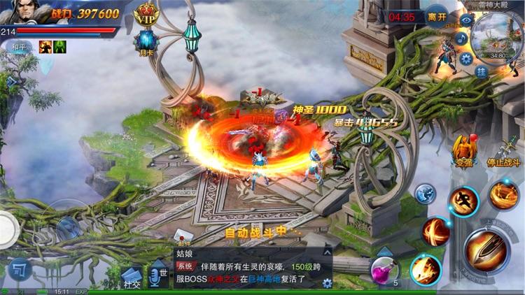 神话天堂:2017绿色汉化移植版 screenshot-3