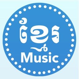 Khmer Music Pro for Khmer Song