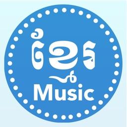 Khmer Music Pro for Khmer Song
