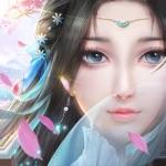 王者修仙-3D大型国风手游
