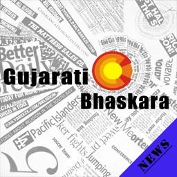 Gujarati Bhaskara Live Update
