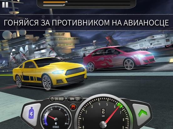 Скачать Top Speed: Drag & Fast Racing