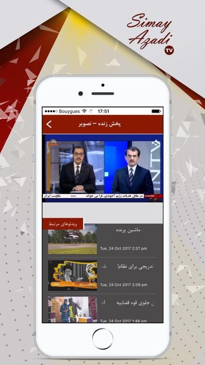 Simay Azadi TV screenshot-3