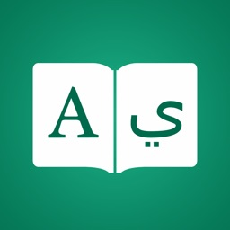 Arabic Dictionary Elite Apple Watch App