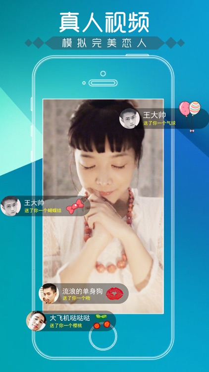 完美恋人 screenshot-0