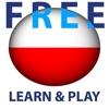 游玩和学习。波兰语