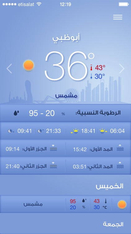 Weather UAE screenshot-0