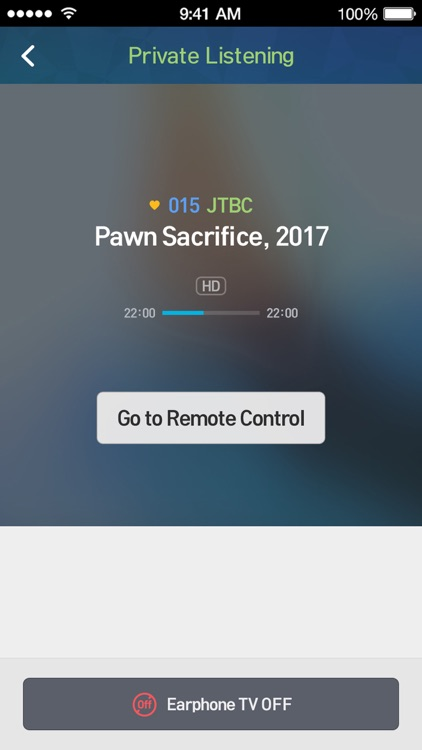 SKY On Demand Box Remote screenshot-4