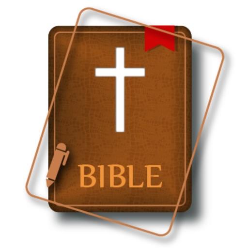 Die Elberfelder Bibel Audio