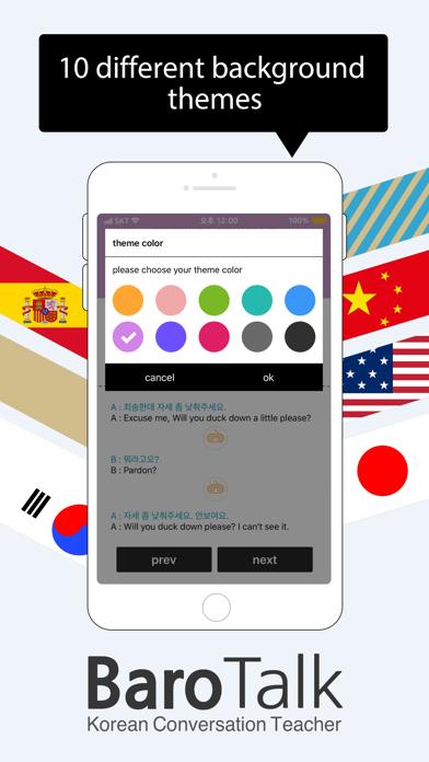 BaroTalk - Korean Conversation screenshot three