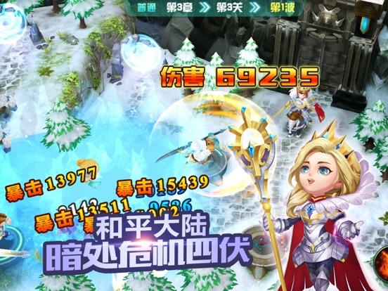 守护城堡-热门策略塔防攻城游戏