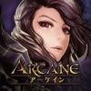 ARCANE-アーケイン- iPhone / iPad