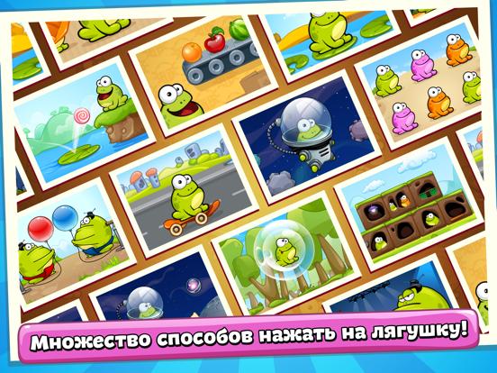Игра Tap the Frog
