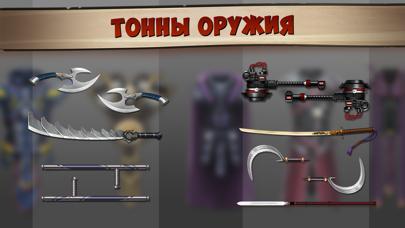 Скриншот №5 к Shadow Fight 2 Special Edition