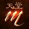 天堂M - アドベンチャーゲームアプリ