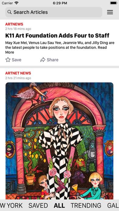 art nows. screenshot one