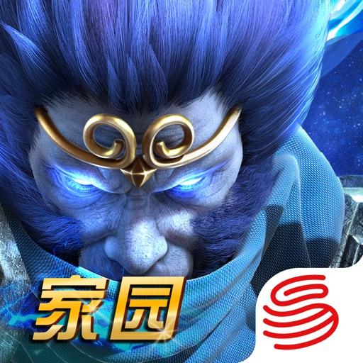 乱斗西游2-三周年狂欢庆典