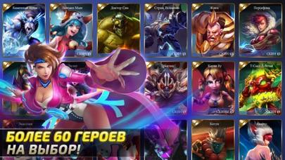 Heroes of Order & Chaos — мобильная MOBA! Скриншоты7