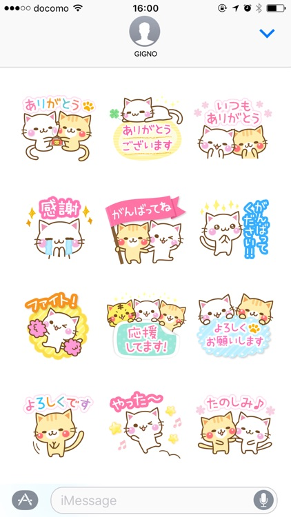 A lot of cats.