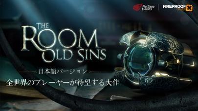 The Room: Old Sinsのスクリーンショット
