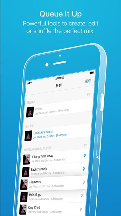 Cesium Music Player Screenshots