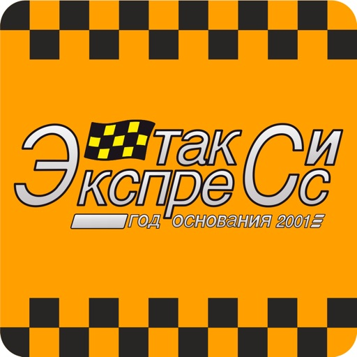 Такси Экспресс Белебей