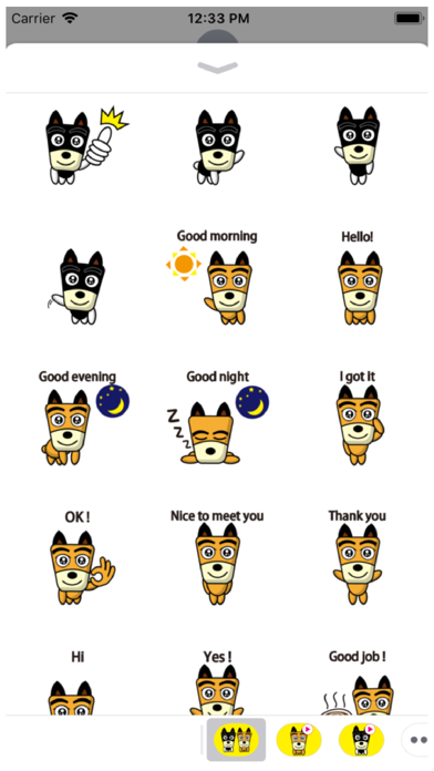 TF-Dog 4 Stickers Screenshot