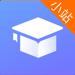 小站托福-TOEFL口语听力提分利器