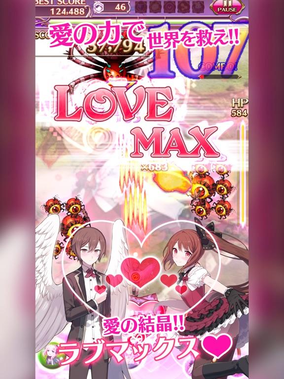 ゴシックは魔法乙女【ごまおつ】のスクリーンショット2
