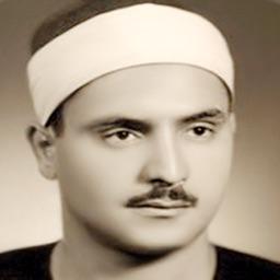 محمد صديق المنشاوي - القران