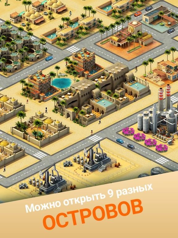Скачать City Island 3: Building Sim