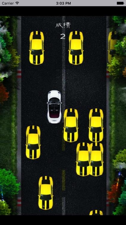 无敌车神-超刺激的赛车游戏 screenshot-3