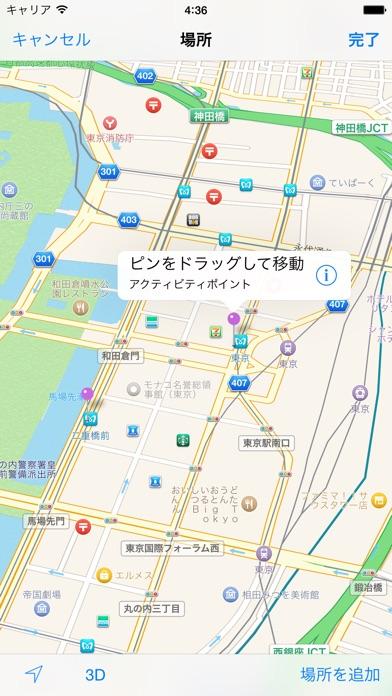 アクティブマネー Pro screenshot1