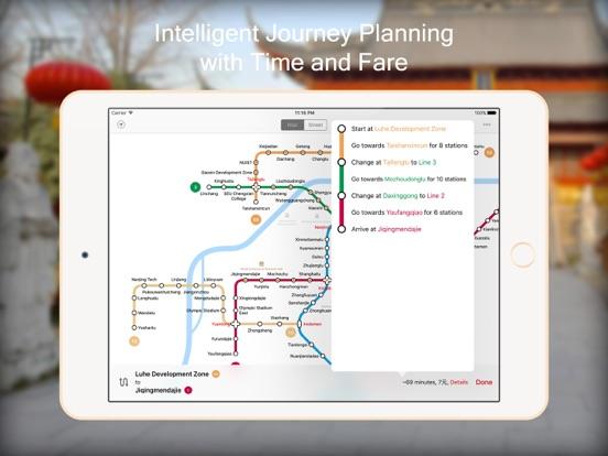 Screenshot #5 pour Nanjing Metro