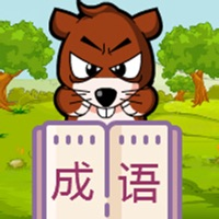 Codes for Idiom Study - Chinese Phrases Hack