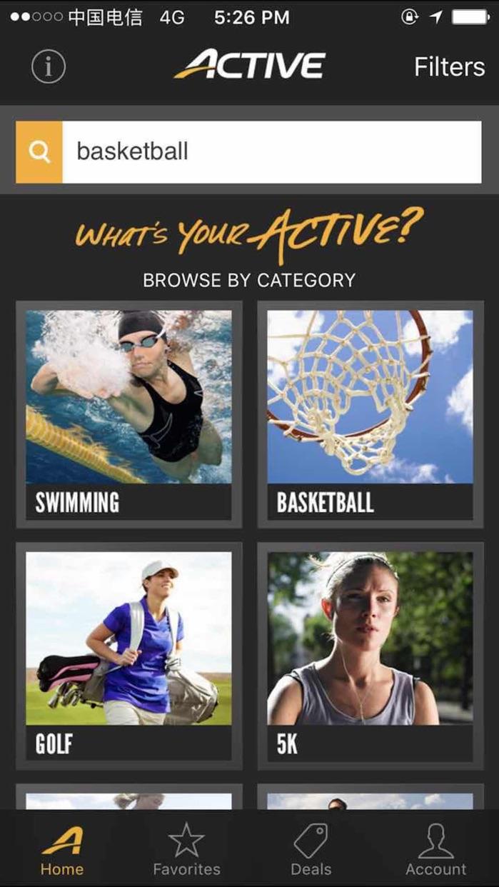 ACTIVE - Fitness Events Screenshot