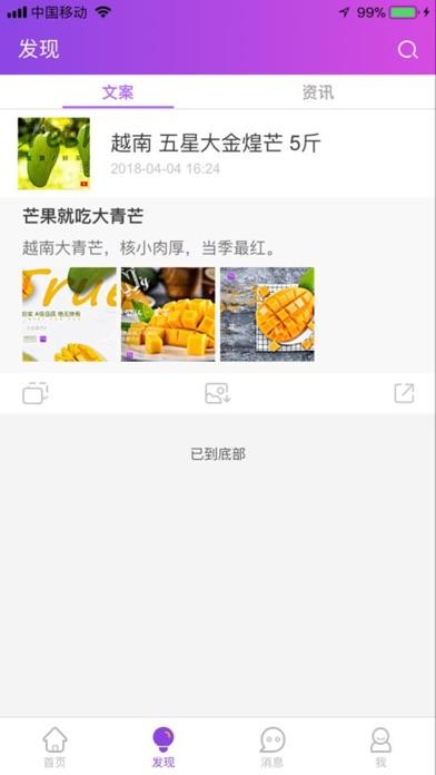 作为家 Screenshot