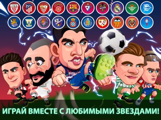 Скачать Head Soccer LaLiga 2019